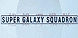 Super Galaxy Squadron cd key best prices