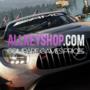 Allkeyshop TV News 27 luglio (Riepilogo)
