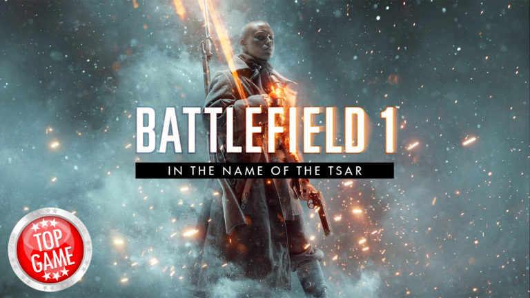 Battlefield 1 In The Name of the Tsar Luklow Pass Mappa Lancia ad Agosto