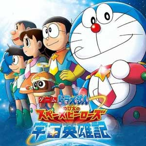 Acquista Codice Download Doraemon Nobita no Nankyoku Kachikochi Daibouken 3DS Confronta Prezzi