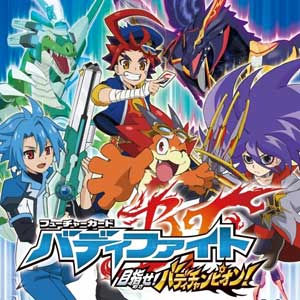Acquista Codice Download Future Card Buddyfight Mezase Buddy Champion 3DS Confronta Prezzi