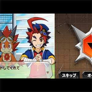 Future Card Buddyfight Mezase Buddy Champion