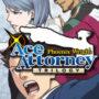 Phoenix Wright Ace Attorney Trilogy torna in tribunale domani